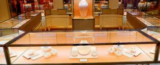 Tiffany & Co. em Nova York