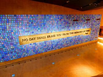 Museu 11 de Setembro em Nova York - Wall of Faces
