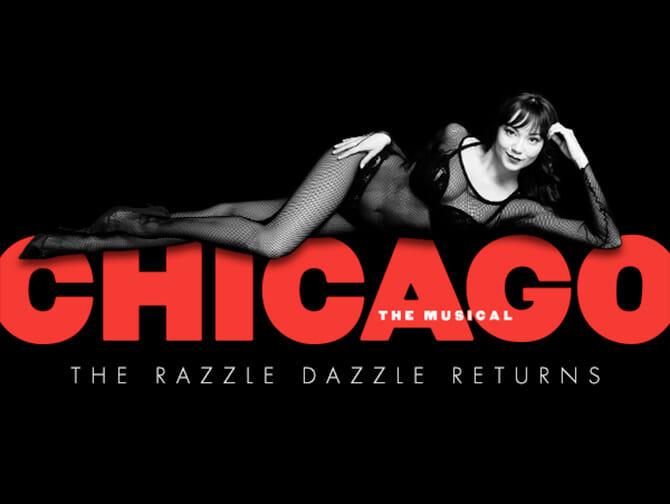 Ingressos para Chicago na Broadway