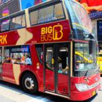 Top 10 em Nova York - Ônibus Turístico